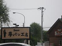 P7050011